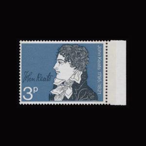 SG 884a