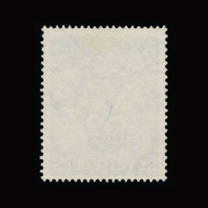 SG 158b