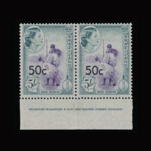 SG 75b